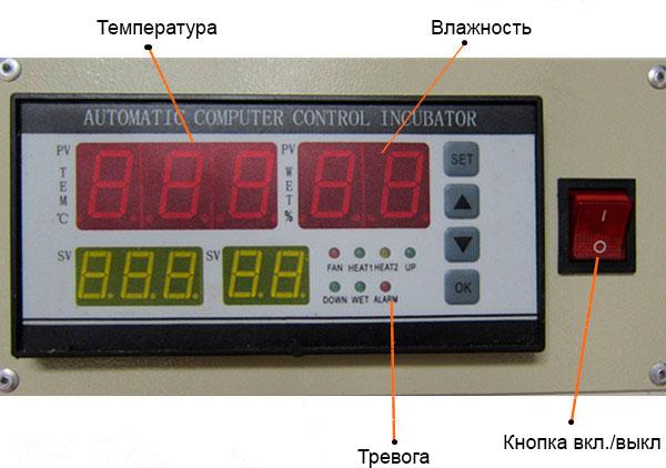 Xm 18 инструкция по эксплуатации - фото 6