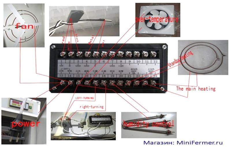 Схема подключения xm-18