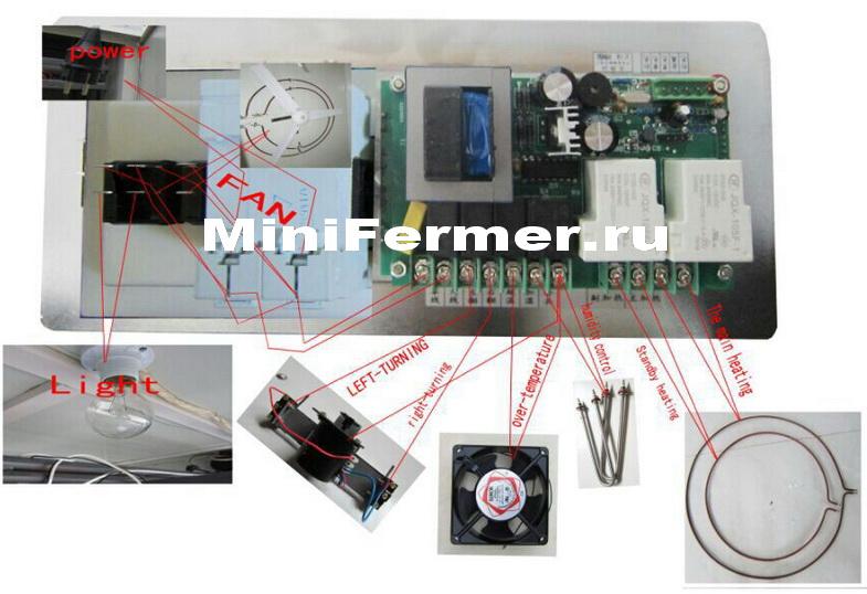 Электрическая схема подключения контроллера XM-18 mode 3 для инкубатора