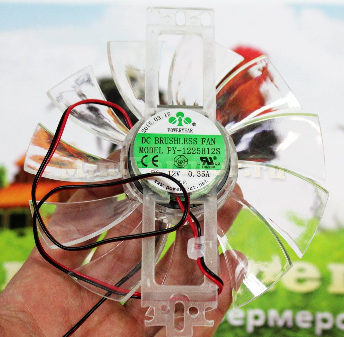 Вентилятор 12В тип 1 (фото 2)