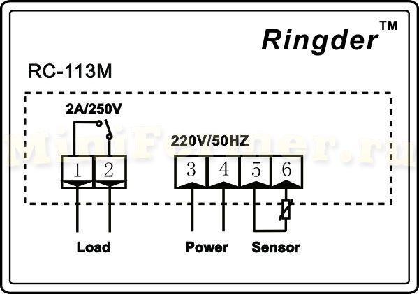 Схема реле терморегулятора Ringdre RC-113m