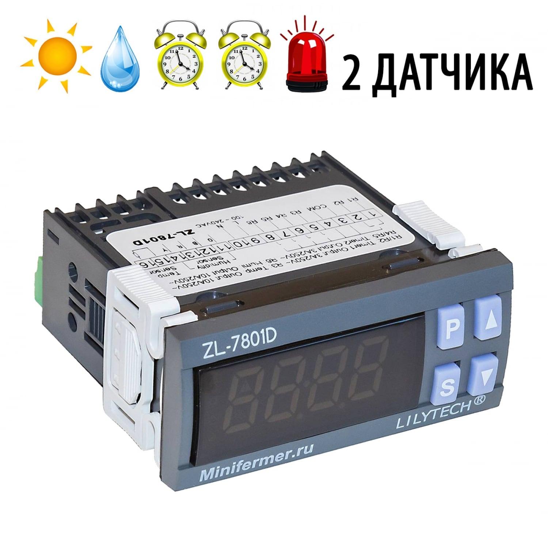 Контроллер  LILYTECH ZL-7801D (темп + влажность + 2 таймера+сигнализация) в Москве