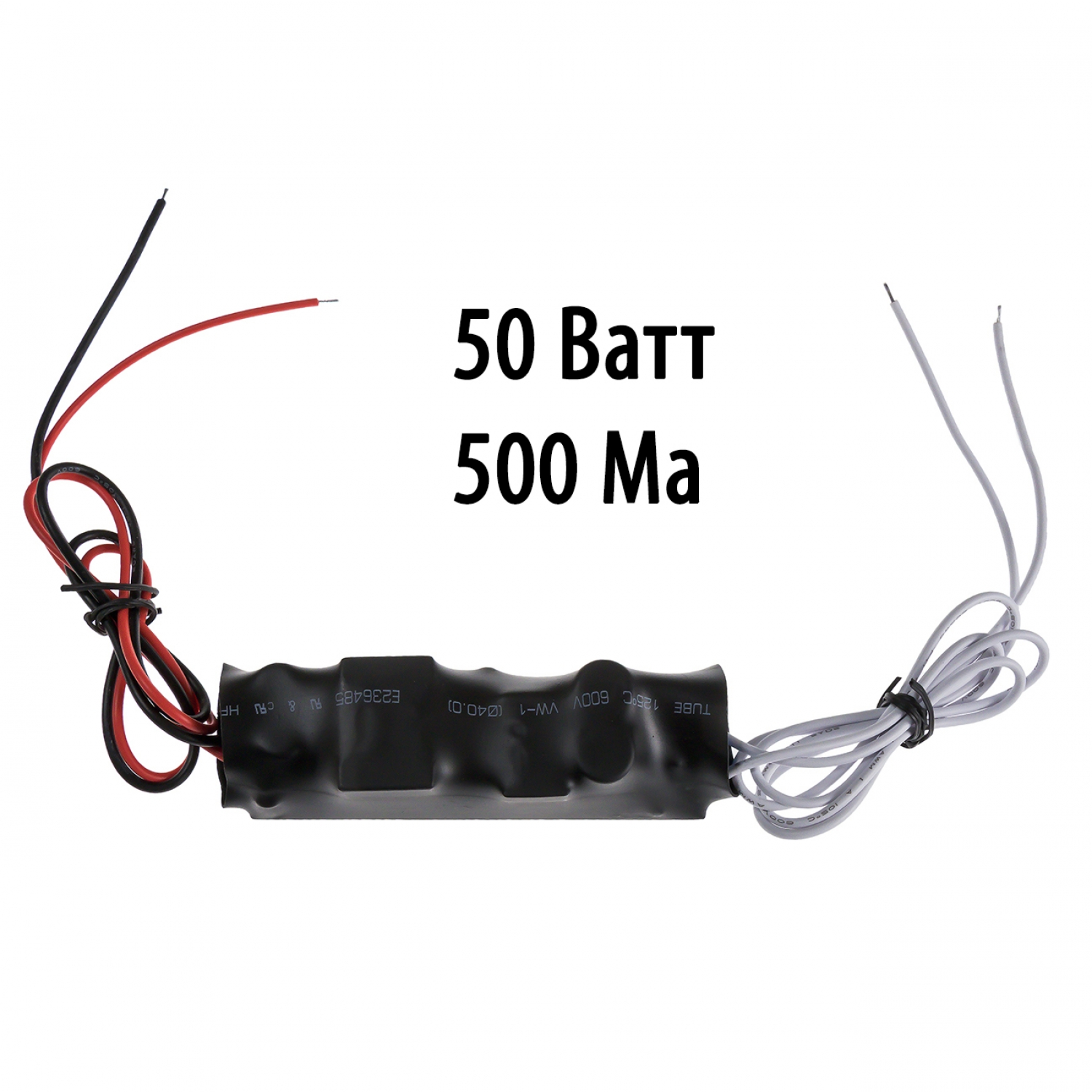 Драйвер для светодиодов 50W 500mA (HG-WP2240/5) бескорпусной