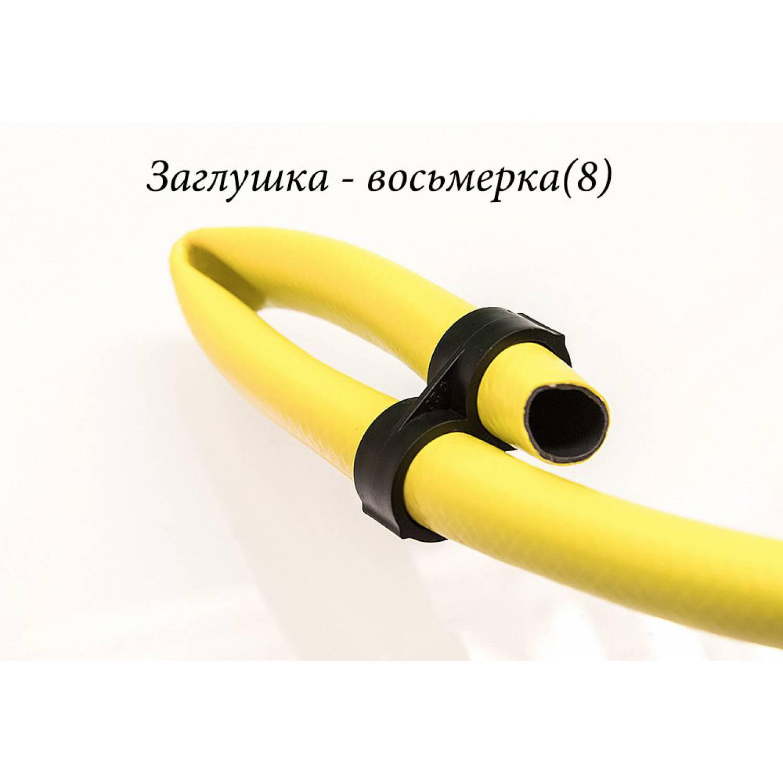 Шланг для полива 16 мм (1/2)  15 метров
