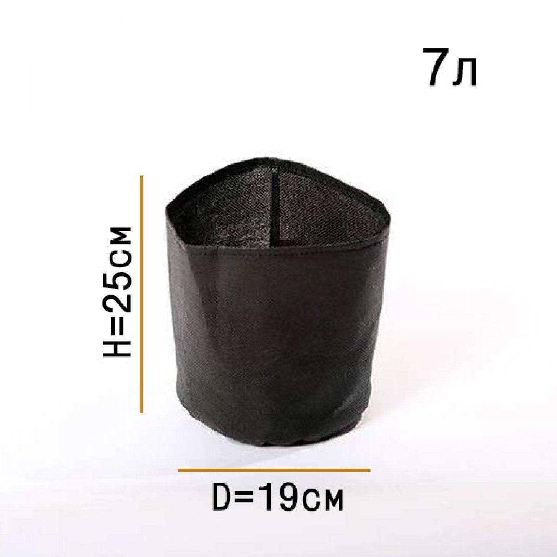 Умный горшок (Гроубэг) 7 литров