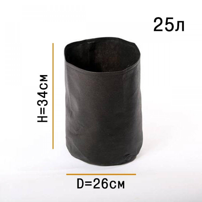 Умный горшок (Гроубэг) 25 литров