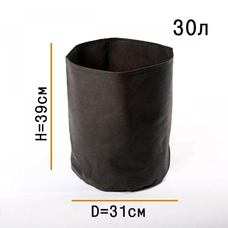 Умный горшок (Гроубэг) 30 литров