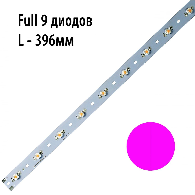 Модуль линейный 9х3 Ватт 396 мм Фулл