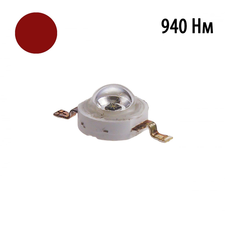 Фито светодиод 3 Вт 940 нм