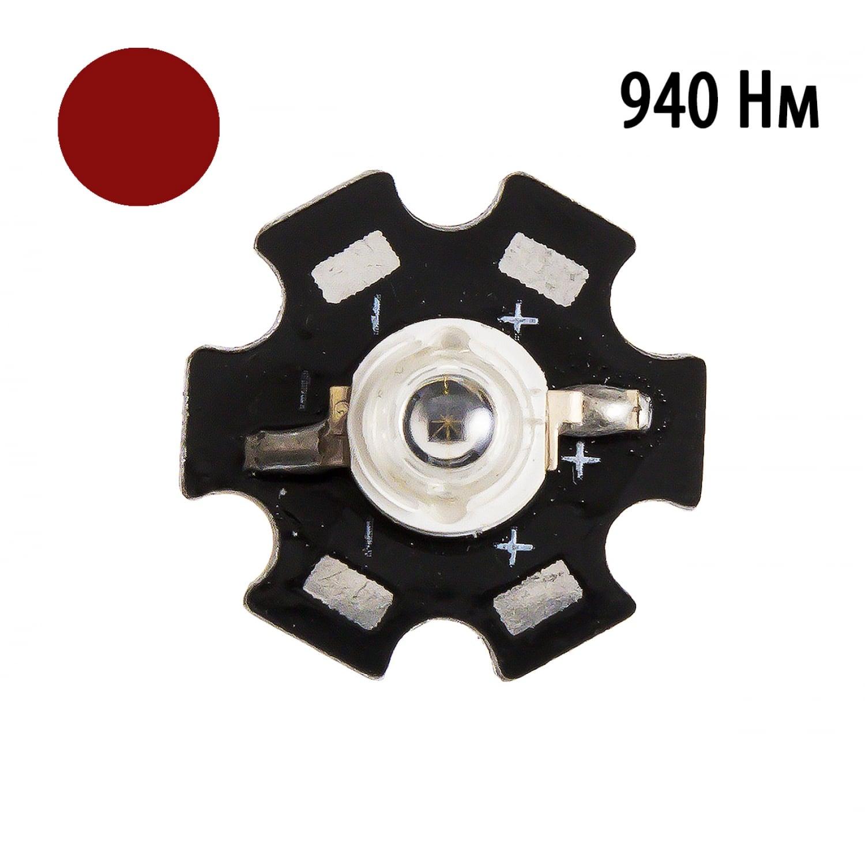 Фито светодиод 3 Вт 940  на PCB
