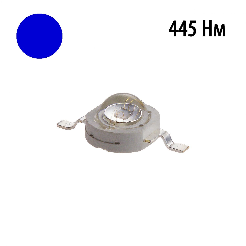 Фито светодиод 3 Вт 445 нм. (синий)