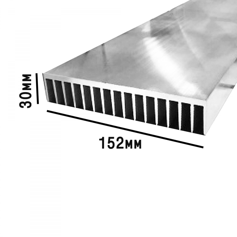 Профиль алюминиевый 152мм*30мм*25 см