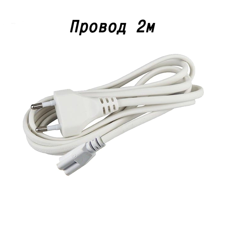 Фитолампа для растений линейная VA-3 60 см (Спектр на выбор - Биколор,Фулл,Фуллх2)