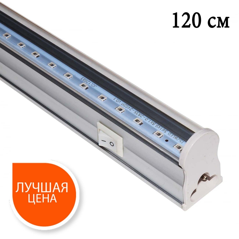 Фитолампа для растений линейная VA-3 120 см (Спектр на выбор - Биколор,Фулл,Фуллх2)