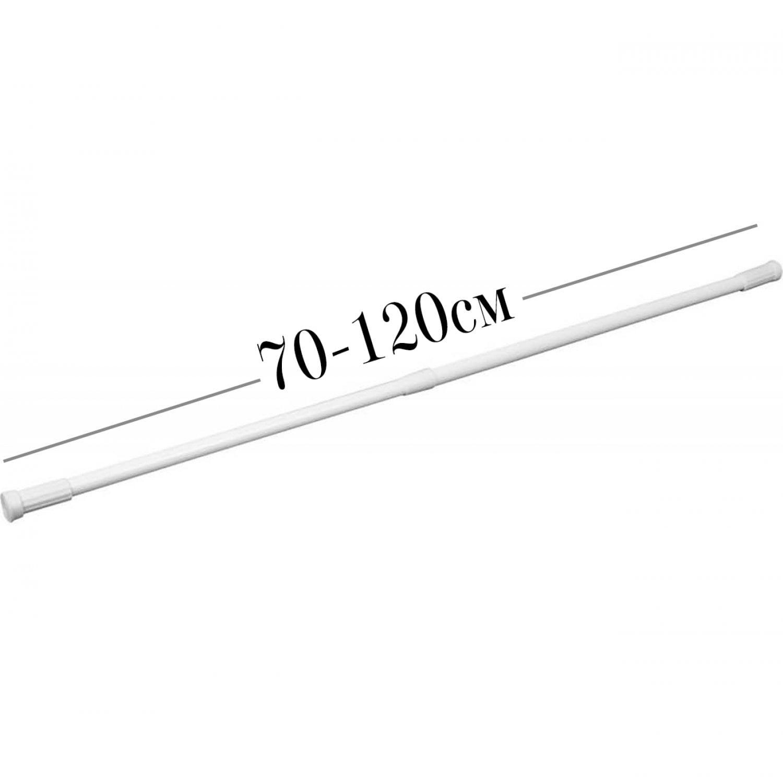 Штанга телескопическая распорная для крепления фитоламп на окно 70-120см