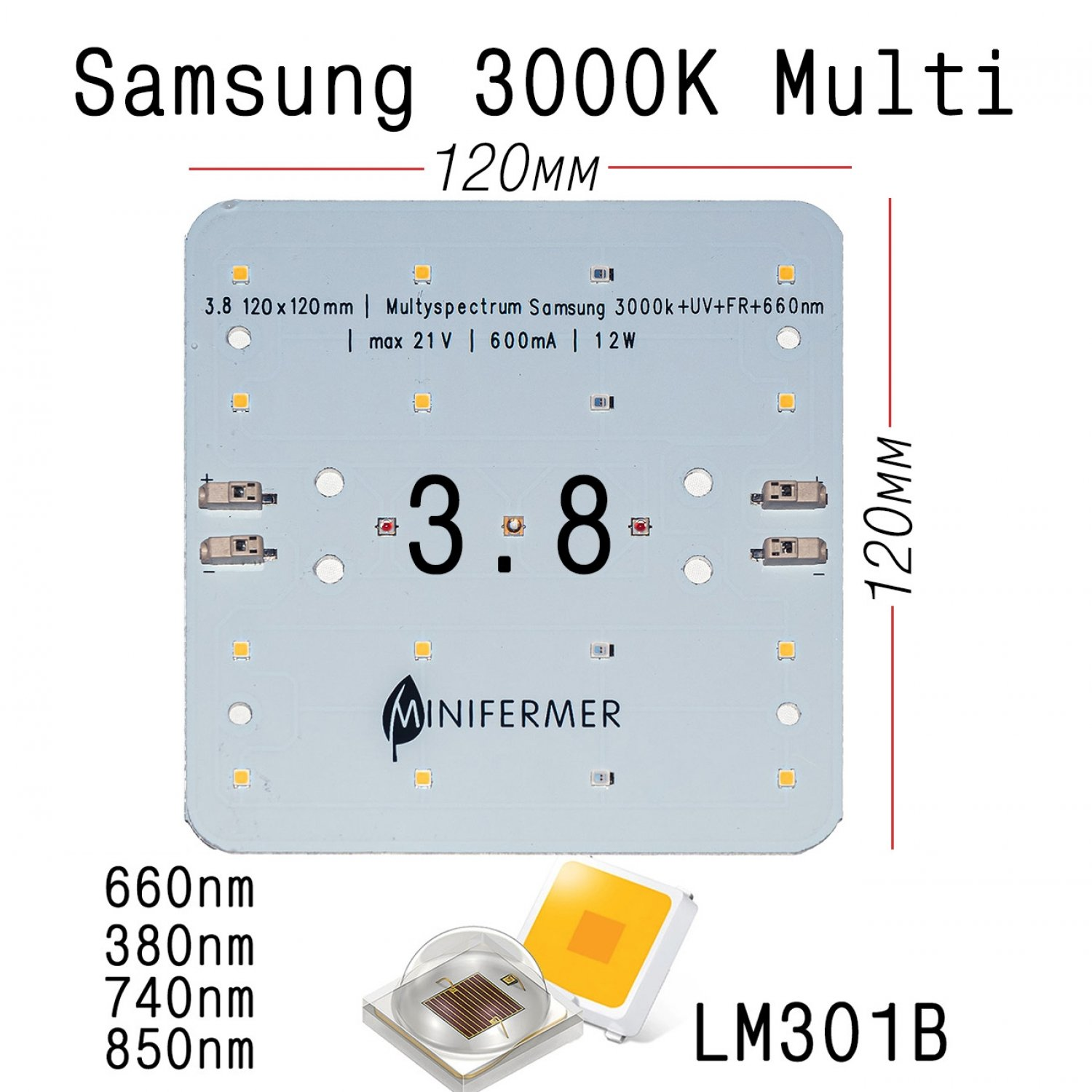 3.8 Quantum board Mini MultiSpectrum: Samsung 3000K+660nm+385nm+730nm