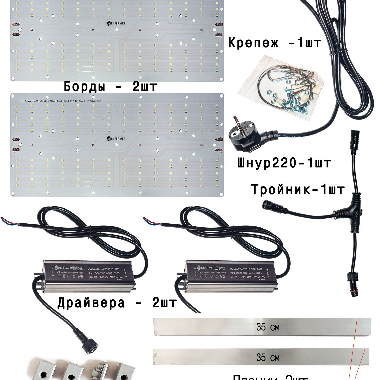 Готовый Quantum board 301B/Seoul 120 Ватт(60*2) ver3