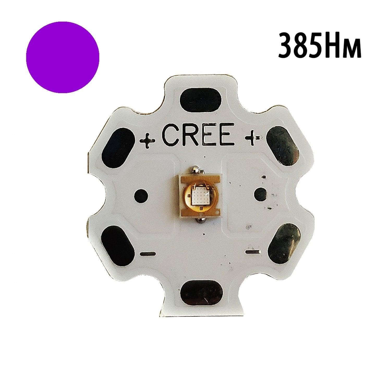 "Фито светодиод 3 Вт UV 382-385 нм. (ультра-фиолет) на PCB \""звезда\"" CREE"
