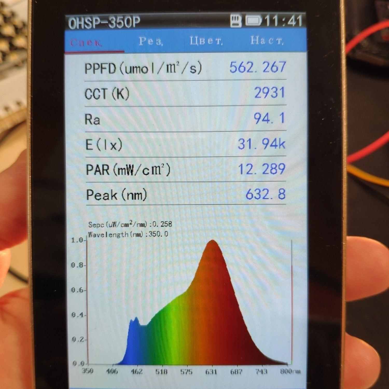 """Фито светодиод 3 Вт SunLike 3000K на PCB """"звезда"""""""