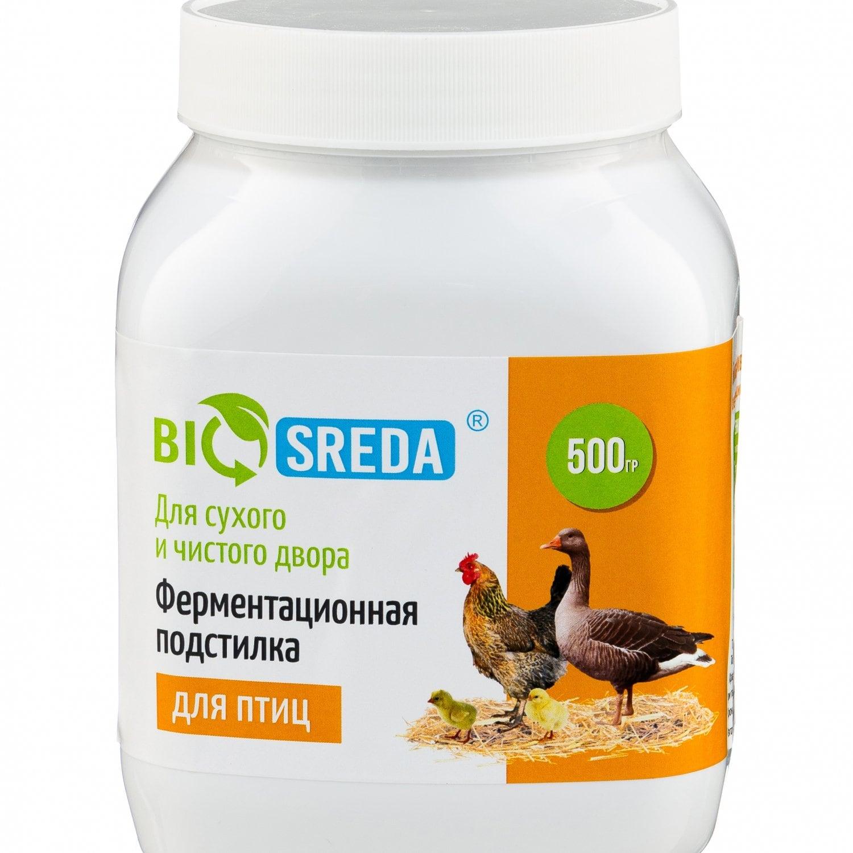 BIOSREDA Ферментационная подстилка для птиц 500гр
