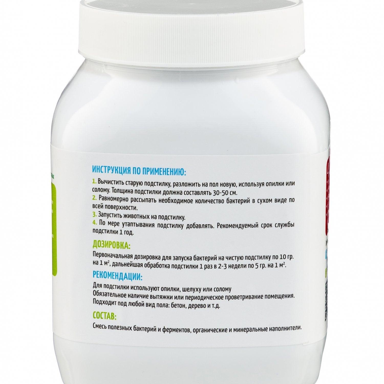 BIOSREDA Ферментационная подстилка для с/х животных 500гр