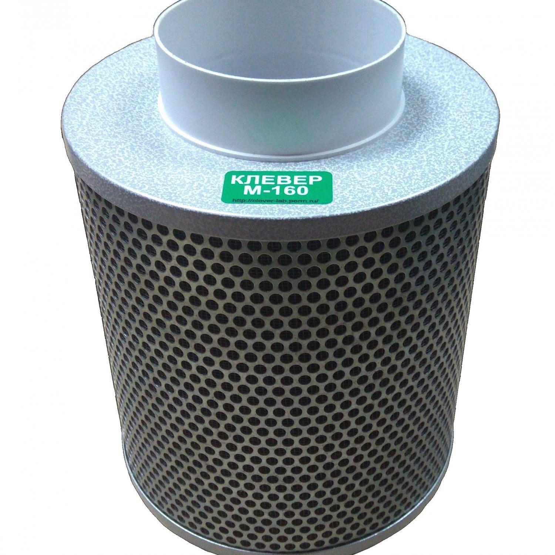 Угольный фильтр Клевер М-160