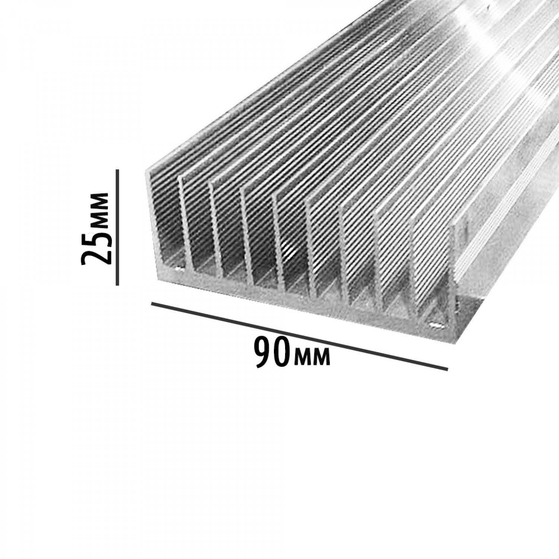 Профиль алюминиевый 90мм * 25мм * 2 ,55кг