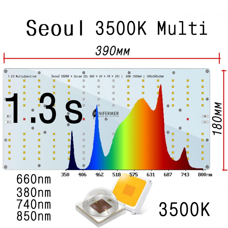 Уценка 1.3s Quantum board 180 х 390 Seoul 3500K+ 660nm Osram SSL  + UV380+FR740 +IR850