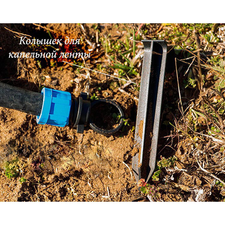 Фитинг заглушка для капельных лент 16мм