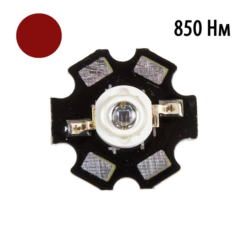 Фито светодиод 3 Вт 850 нм. (ИК спектр) на PCB