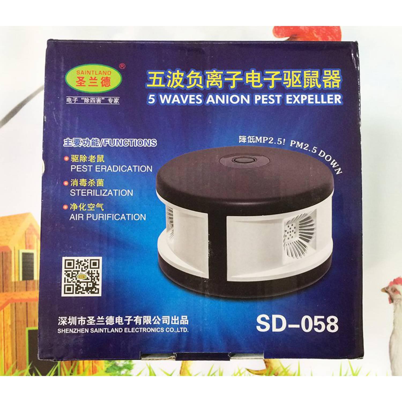 Отпугиватель грызунов SD-058