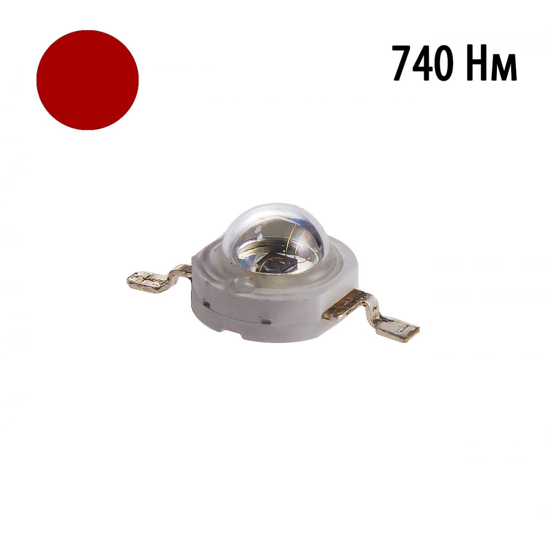 Фито светодиод 3 Вт 730-740 нм. (дальний красный)