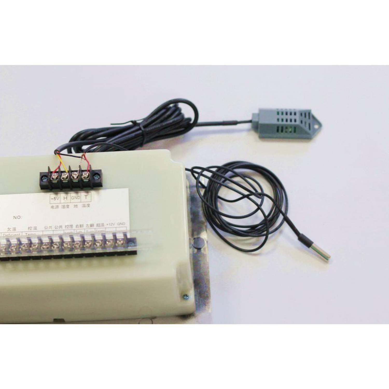 Контроллер для инкубаторов XM-18-G