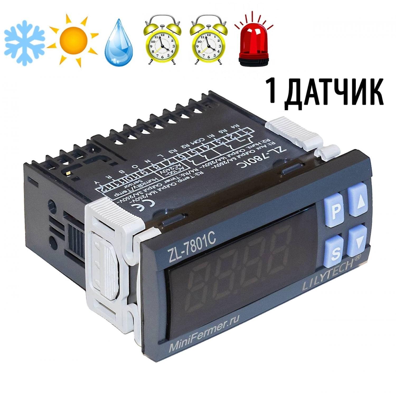Контроллер  LILYTECH ZL-7801C  (темп + влажность + 2 таймера)