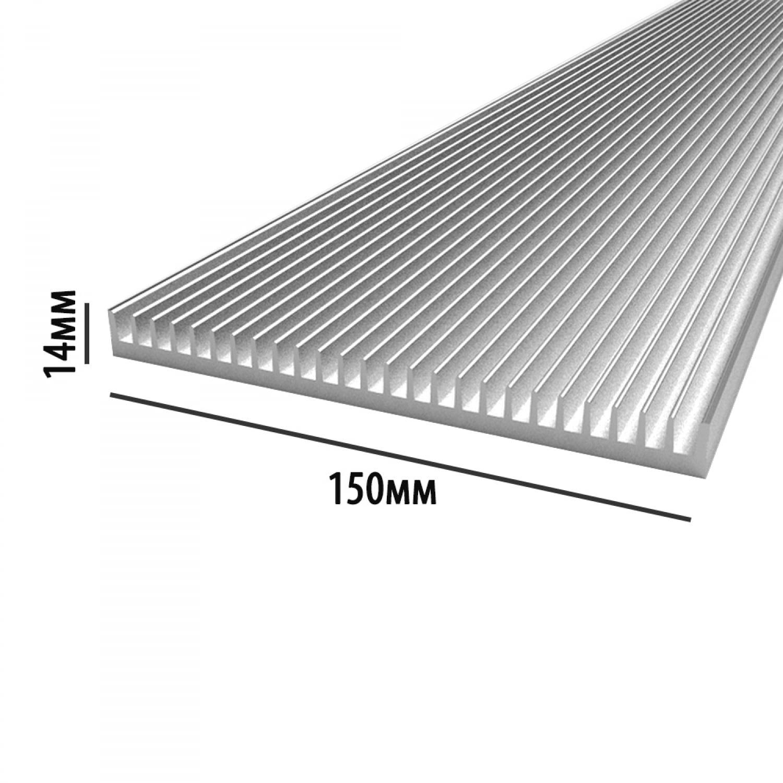 Профиль алюминиевый 150мм*14мм*2,5кг