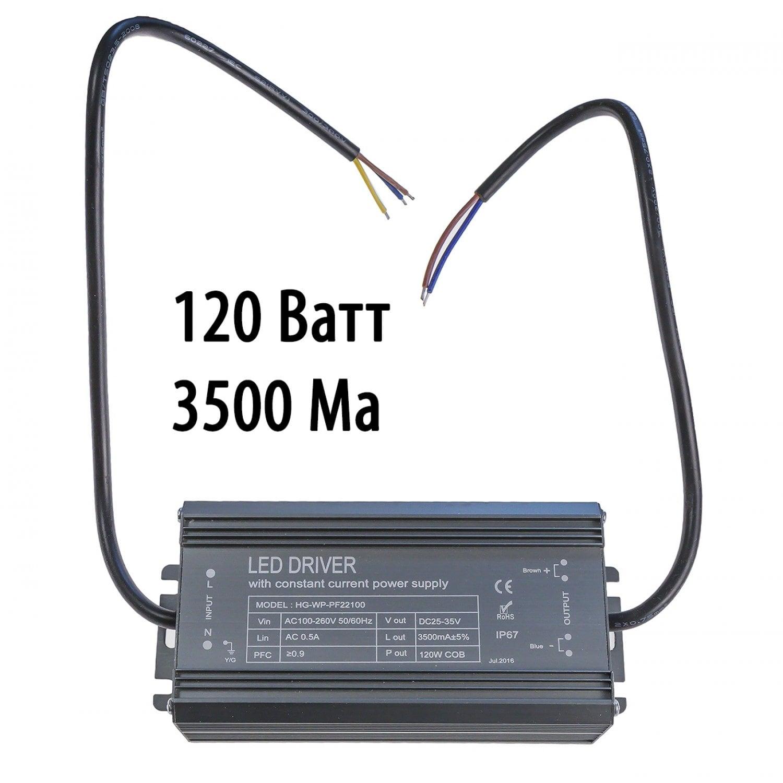 Драйвер для Quantum board и матриц 3500мА (IP65) HG-WP-PF22100