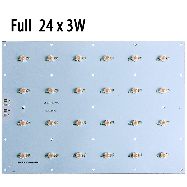 Модуль прямоугольный 24x 3 Ватт Фулл спектр