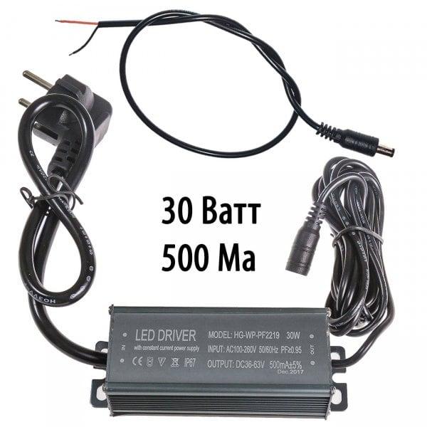Драйвер для светодиодов и и Quantum board 144 30W 500mA (HG-WP-D36/3) с вилкой