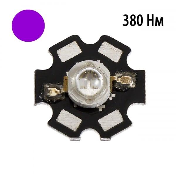 """Фито светодиод 5 Вт UV 380 нм. (ультра-фиолет) на PCB \""""звезда\"""""""