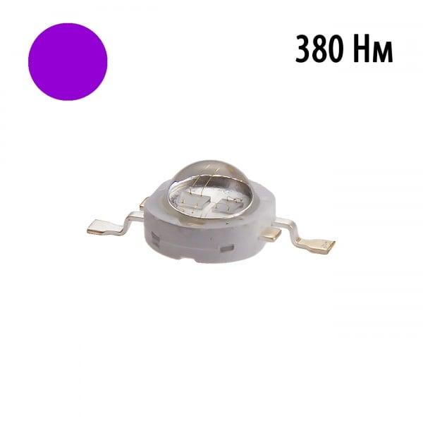 Фито светодиод 5 Вт UV 380 нм. (ультра-фиолет)