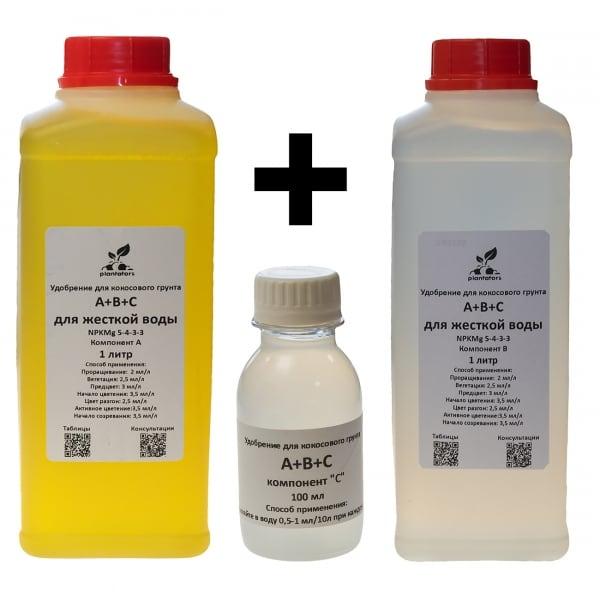 Удобрение для кокосового грунта 1л+1л+100мл, для жесткой воды