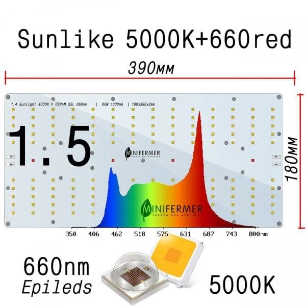 1.5 Quantum board 180 х 390  red 660nm Osram 660nm + Sunlike 5000K