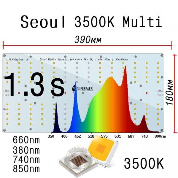 1.3s Quantum board 180 х 390 Seoul 3500K+ 660nm Osram SSL  + UV380+FR740 +IR850