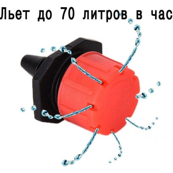 """Капельница регулируемая 1\4"""" 0-70л\ч"""