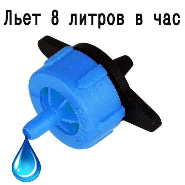 """Капельница компенсированная 1\4"""" 8л/ч"""