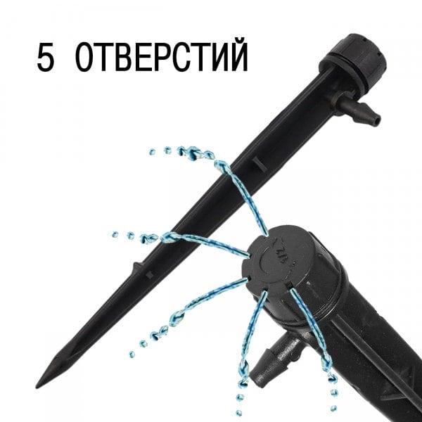 Миниспринклер на стойке 10см, 33л\ч на 5 дырок
