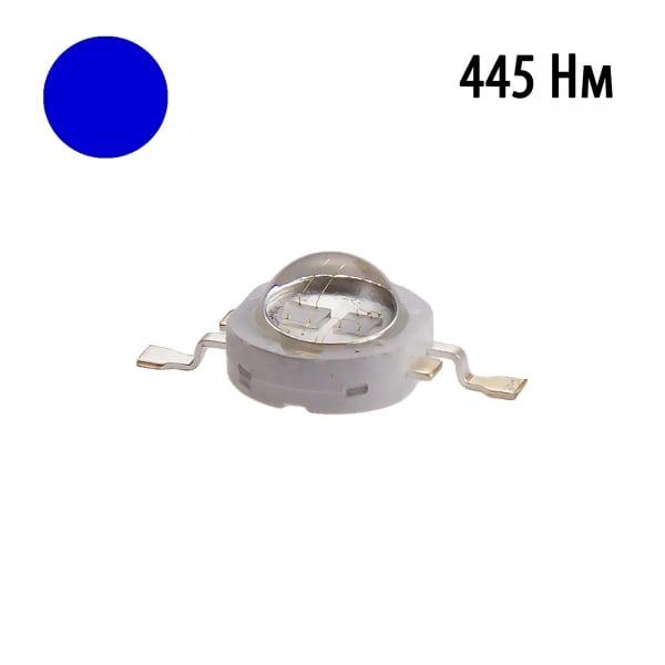 Фито светодиод 5 Вт 445 нм