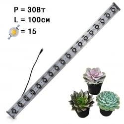 Фитолампа линейная для растений MiniFermer 30 Ватт_100 см Спектр  Фулл x2, Суккуленты