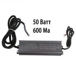 Драйвер для светодиодов 50W 600mA (HG-WP2240/2) с проводами