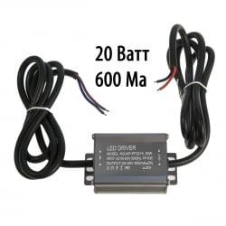 Драйвер для светодиодов 20W 600mA (HG-WP2213B) с проводами